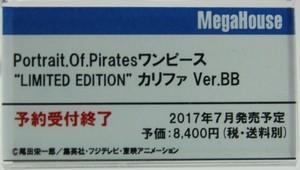 Megahobby_2017S_Mega02