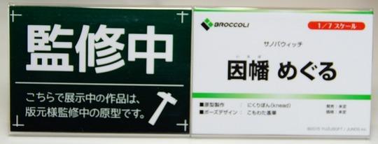 WF2019W_broccoli_07