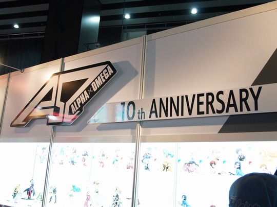 Megahobby2017Autumn05