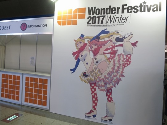 WF2017W_12