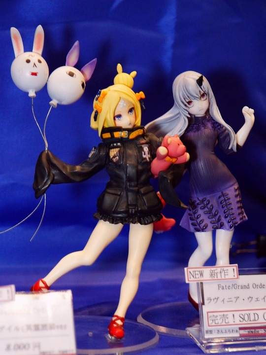 WF2019W_~studio~SunFlower01