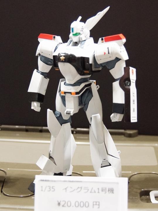 wf2016w_toku_道楽模型堂02