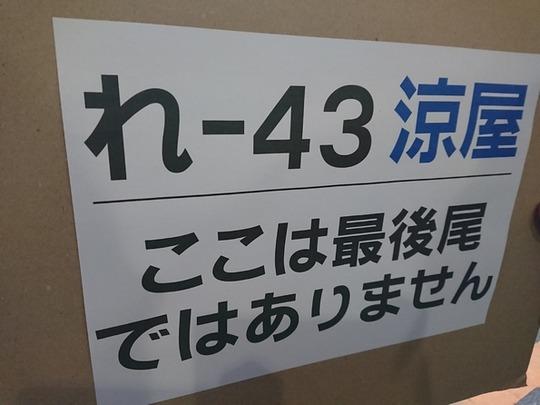 C97_30