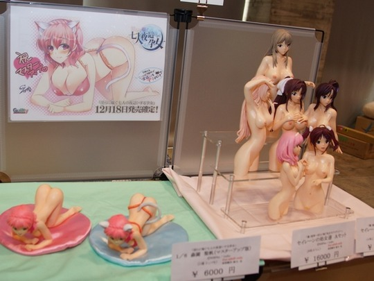 WF2016s_Eroge_TrashBox05