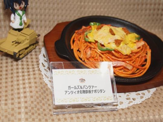 WF2017S_ふくろう食堂01