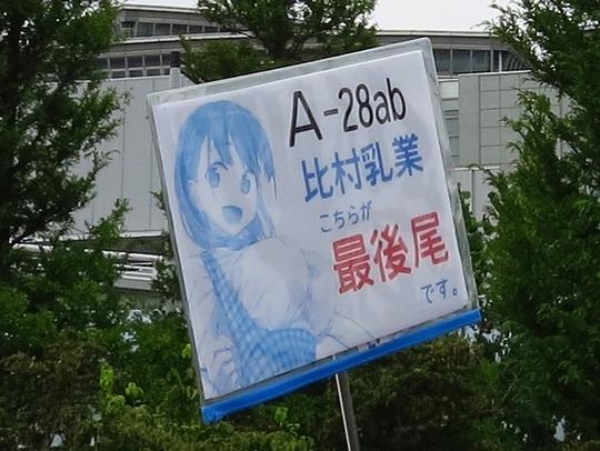 C94_3_05