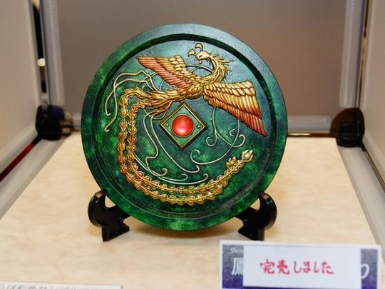 WF2019W_toku_にく日記01