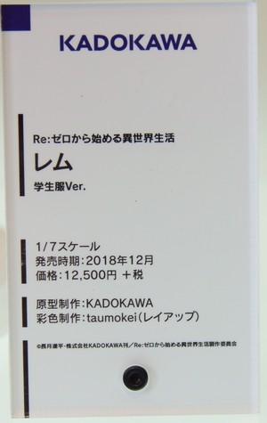 WonHobby_G_KADOKAWA03