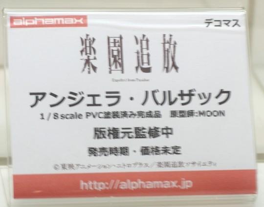 wf2015w_GIRL_alphamax04