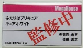 MegaHobby_Mega13