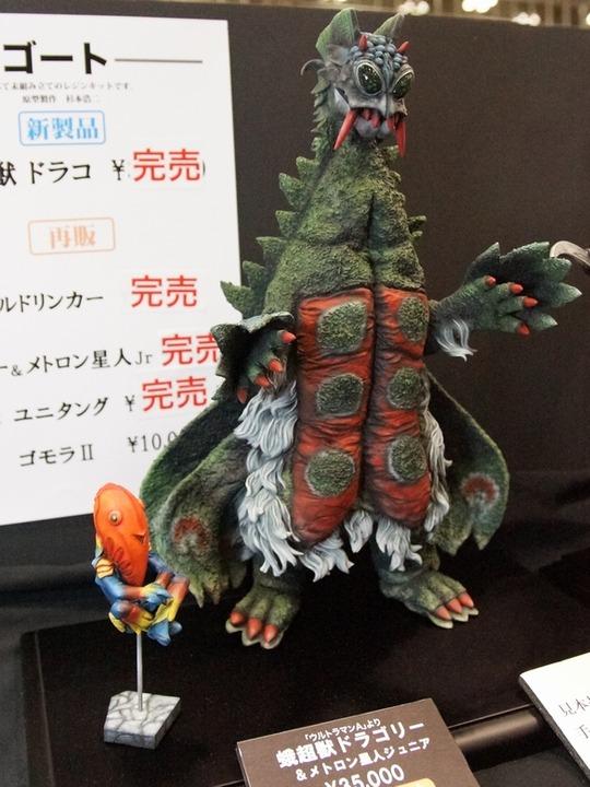 WF2018W_toku_ゴート04