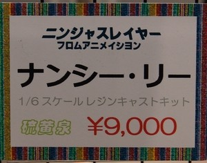 WF2016S_Girl_硫黄泉04