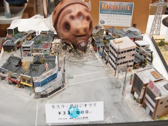wf2016s_toku_レジンシェフとうけけ団03