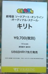 HobbyRound17_27