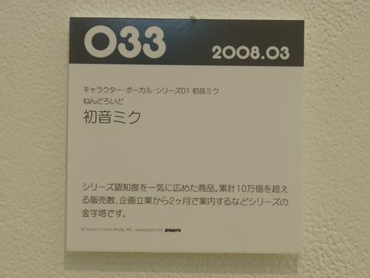 GSC15th_13