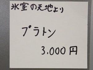 TF2019_タンホイザーゲート03