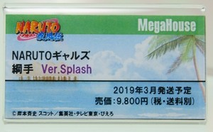 megahobby_Mega11