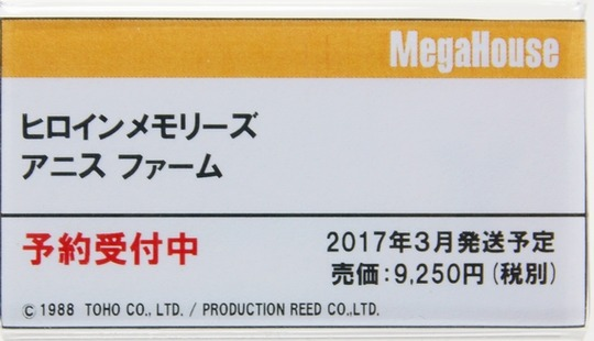 Megahobby2016A_mega38