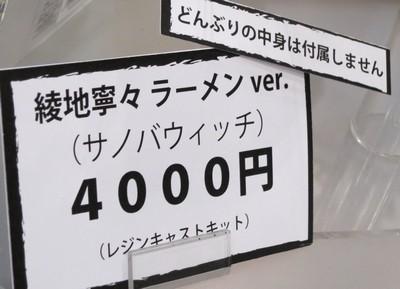 WF2016s_Eroge_よしだじんべい02