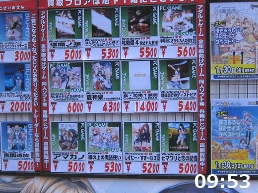 Akiba20131219_09
