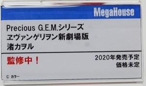 MegaHobby2019s_mega28