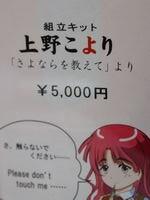 wf2020w_土師器店04