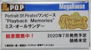 Megahobby_MEGA12