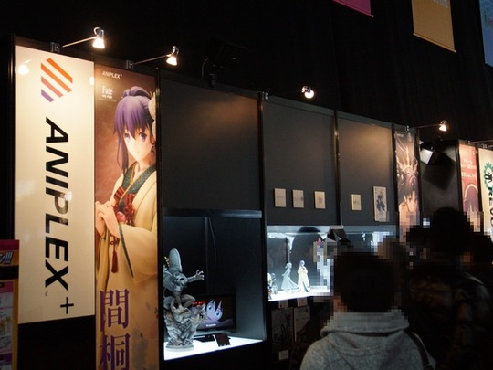 Megahobby2017Autumn03