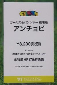 HobbyRound17_14