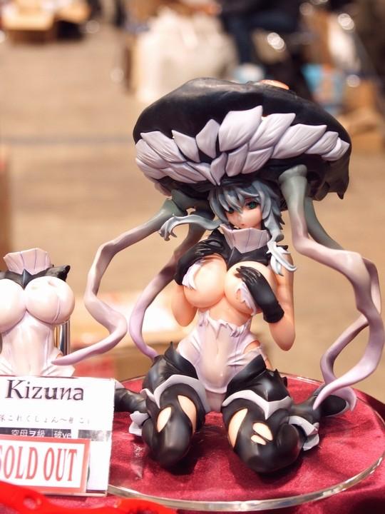 wf2015w_GIRL_Kizuna01