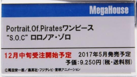 Megahobby2016A_mega29