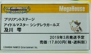 megahobby_Mega05