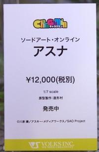 HobbyRound17_22