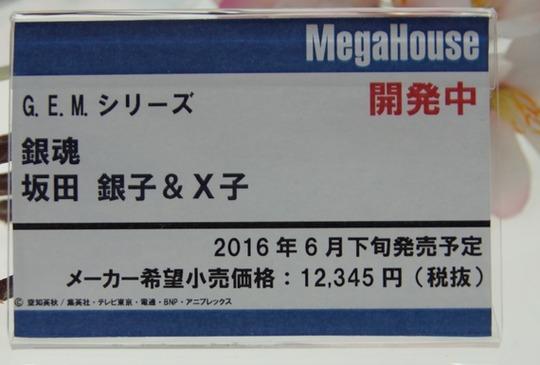 MegaHobby2015A_mega40