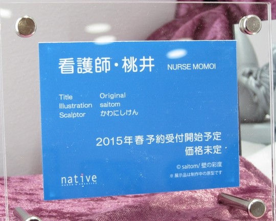 wf2015w_Eroge_native05