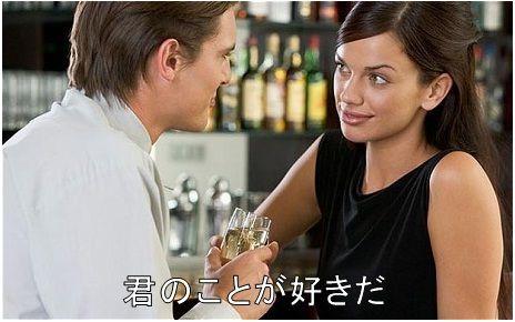 alcohol-22