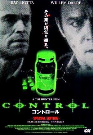control 2004