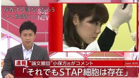 STAP-18