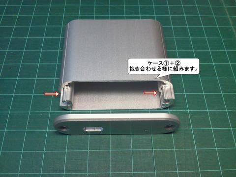 NEC_0996