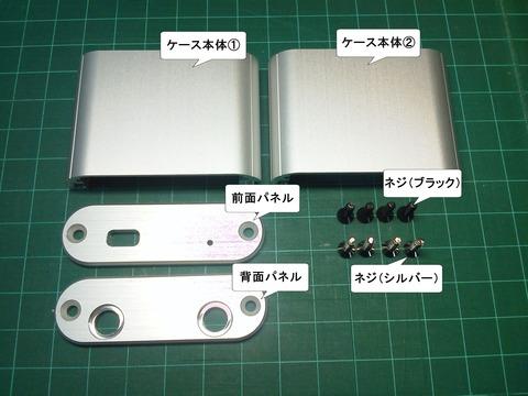 NEC_0995