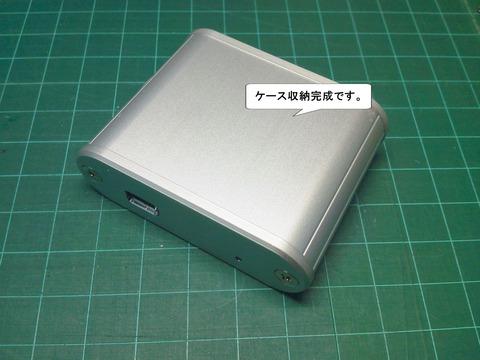 NEC_1001