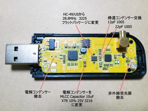 NEC_0725