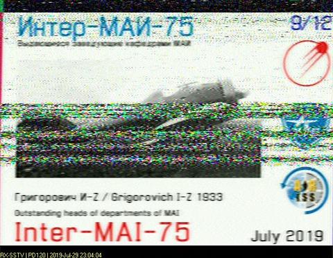 2019-07-29_23.04.04