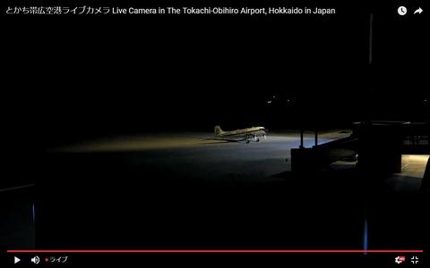 DC-3ライトアップ