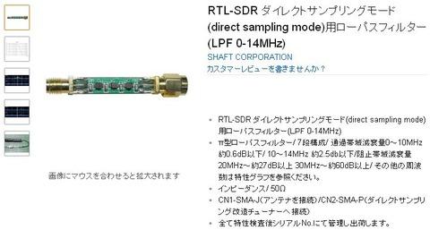 LPF001
