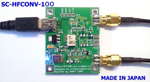 SC-HFCONV-100 Made In Japan