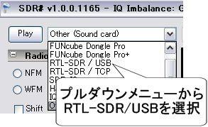 RTL-SDR USB