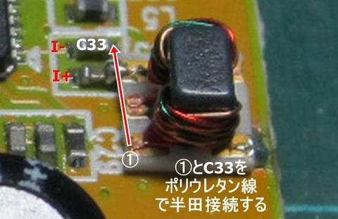 TC4-1TG2+ 搭載リード接続