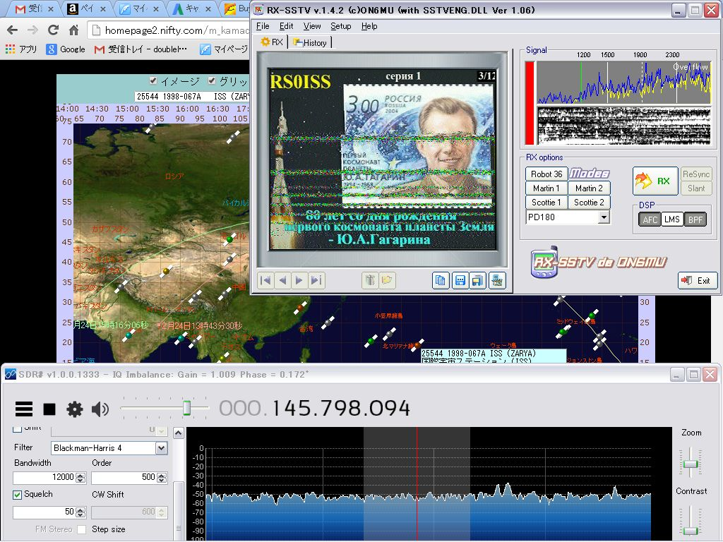 ISS/国際宇宙ステーションのSSTVをSDR#+RX-SSTVで受信してみましょう