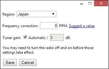 Radio Receiver セッティング①